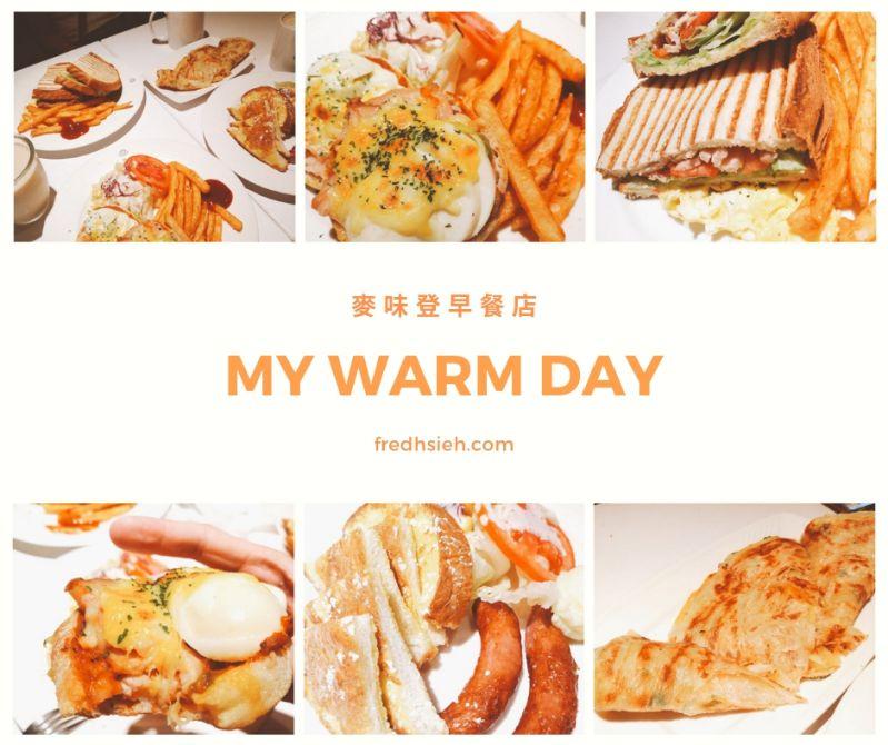 My warm day