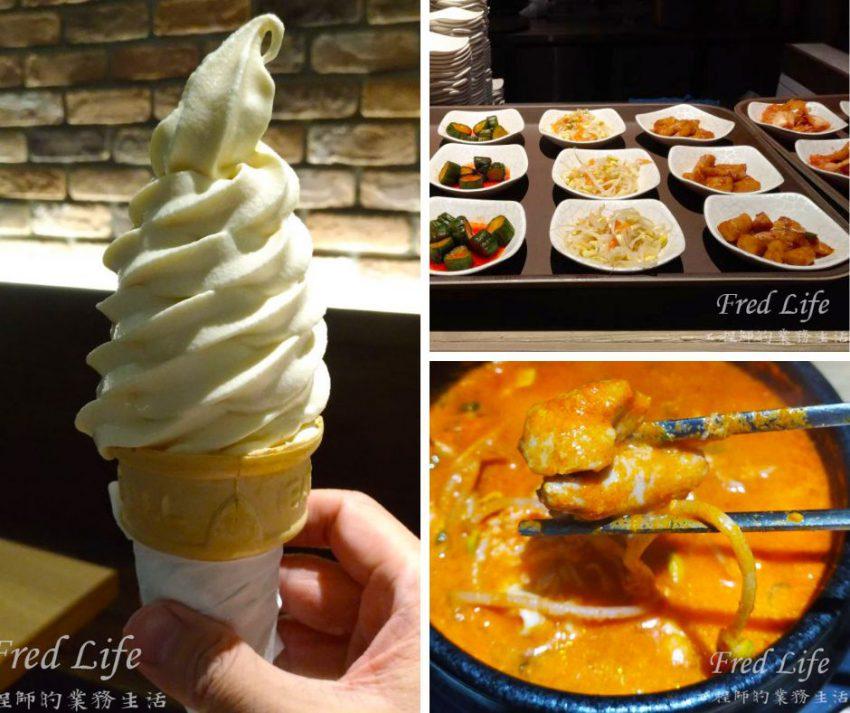 九尾韓式豆腐煲